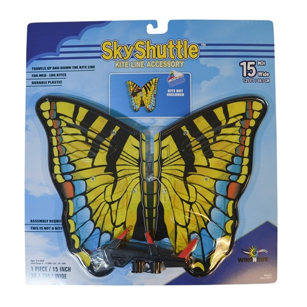 View Butterfly SkyShuttle